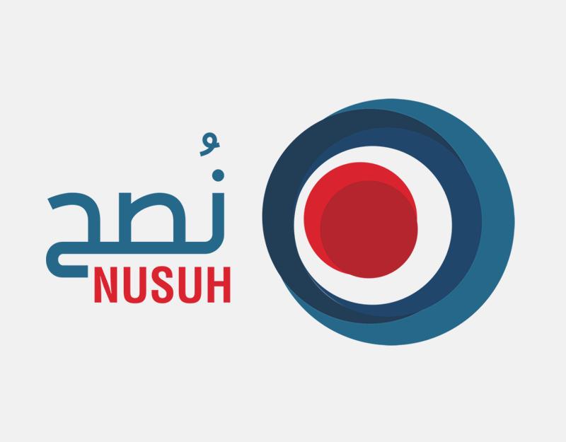 Nusuh Blog